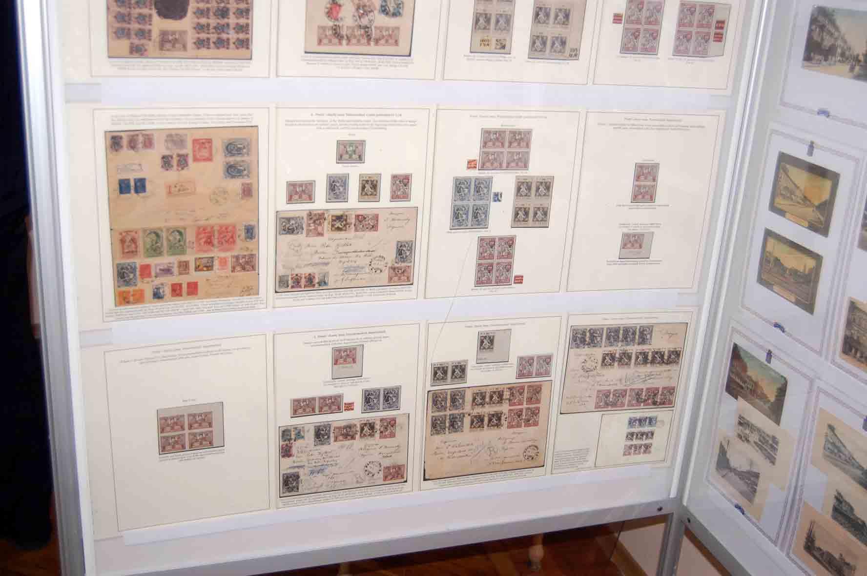 Коллекция Украины с пробами и беззубцовками. Дмитрий Френкель (Одесса)