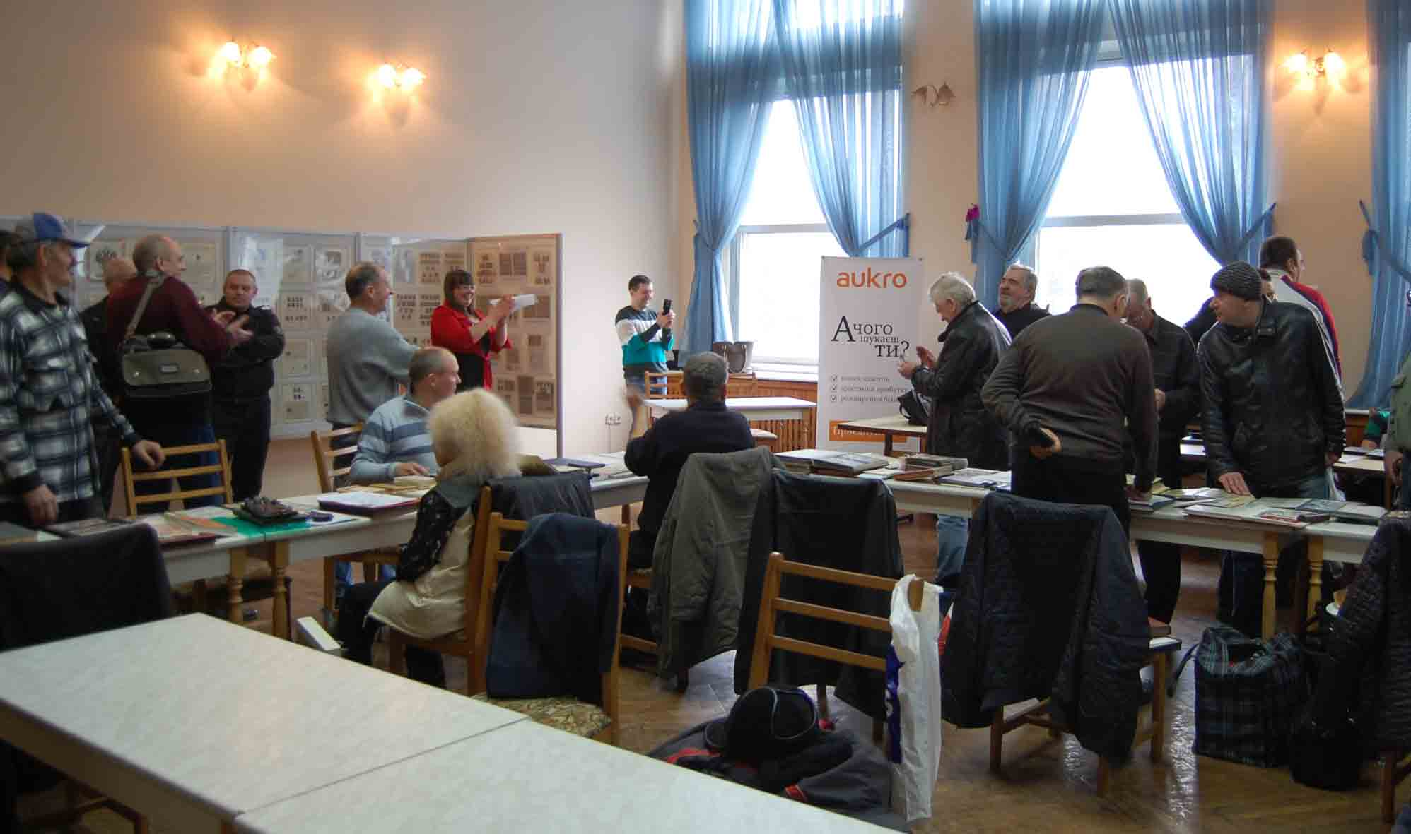 Аукцион при содействии АУКРО на слете филателистов в Днепропетровске. март 2016