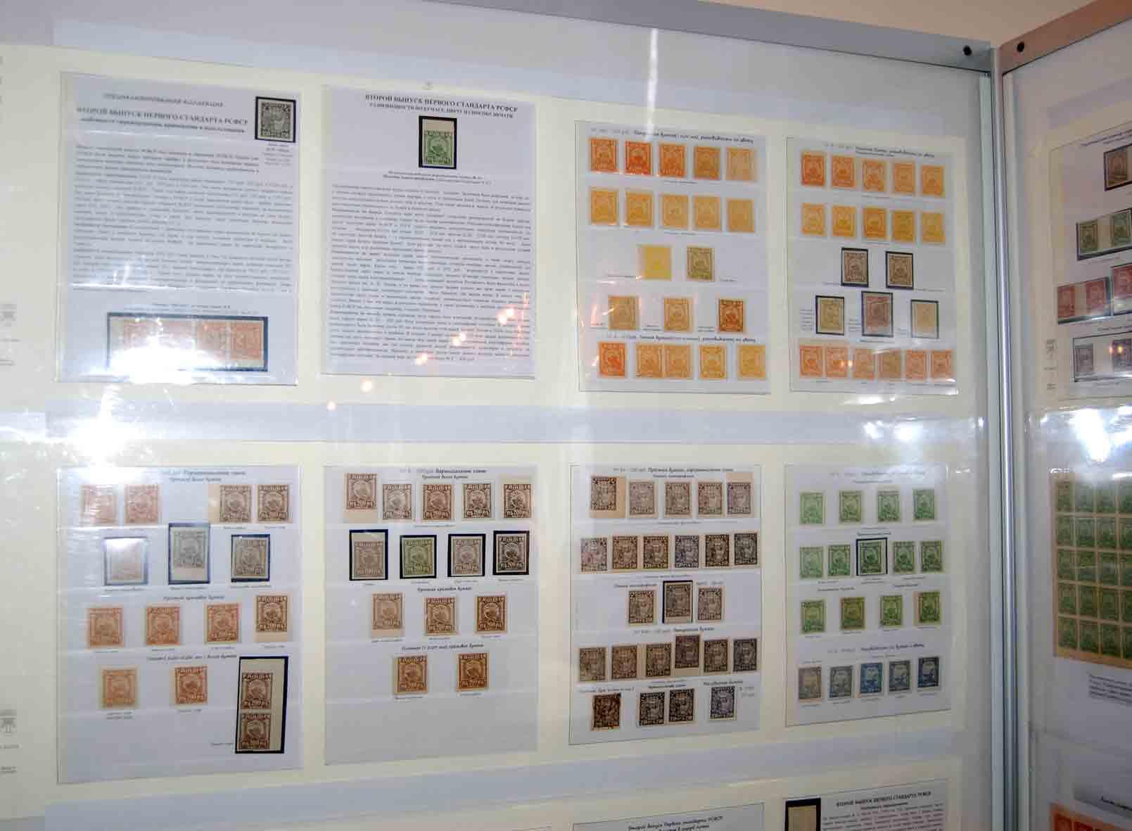 Исследование второго выпуска стандартных марок РСФСР. Владимир Крохин (Днепропетровск)