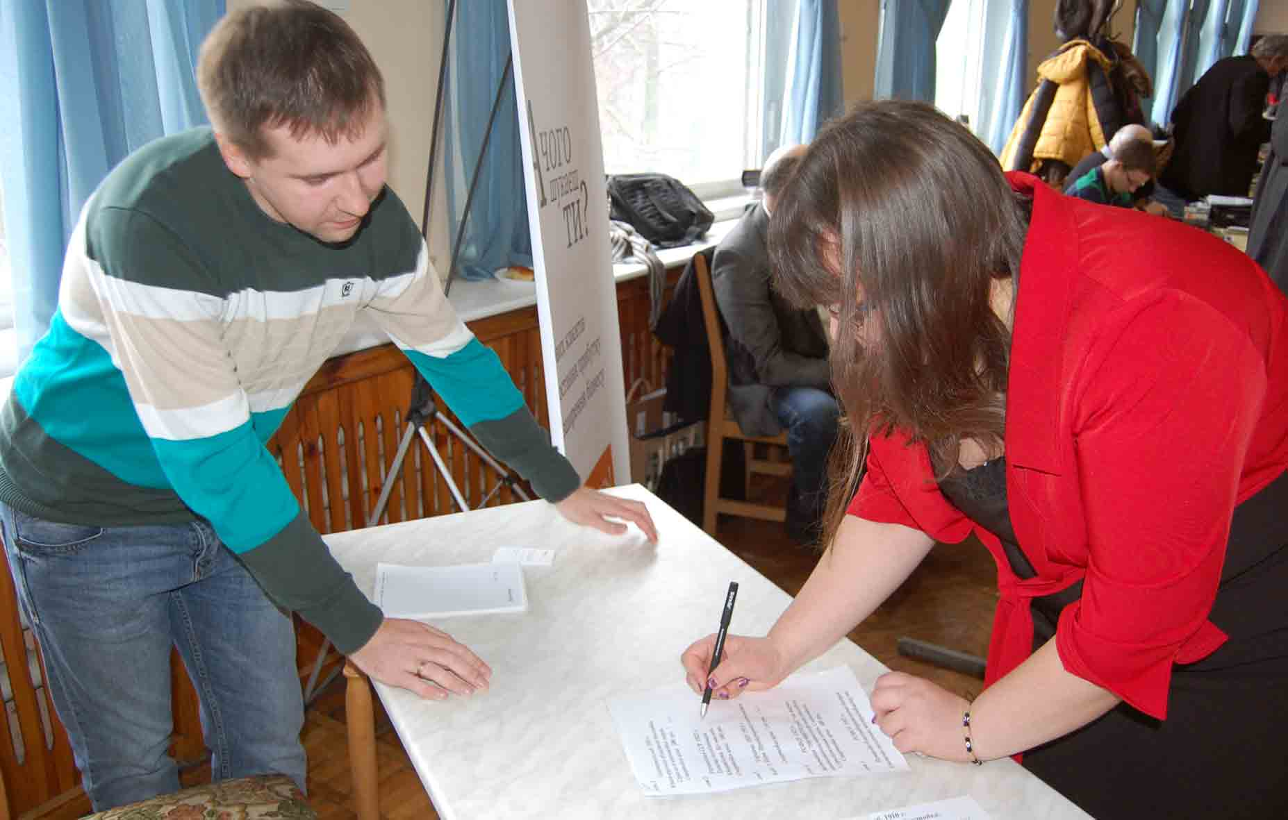 Представители АУКРО на слете филателистов. Днепропетровск март 2016