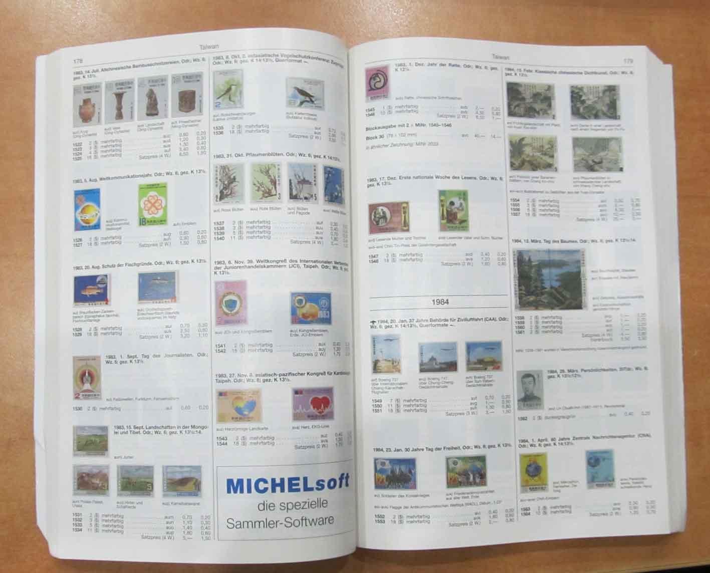Каталог почтовых марок Китая MICHEL