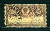 Контрольные гербовые доплатные марки спец выпуски Контрольная марка №cs 7