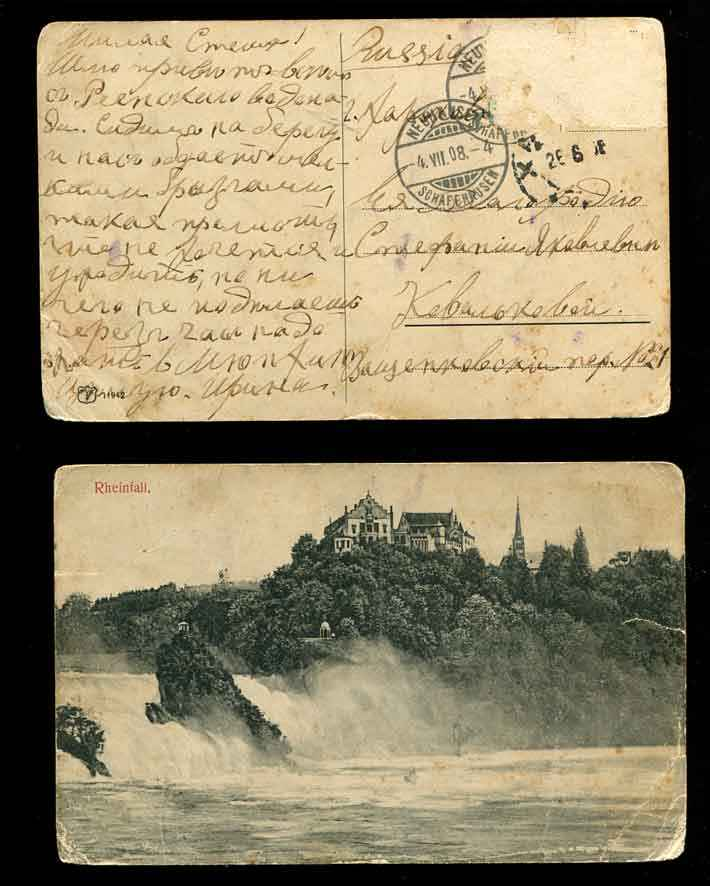Швейцария. Водопад Rheinfall AS0008163
