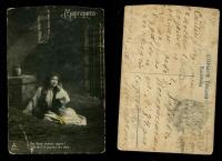 имя Маргарита на дореволюционной открытке AS0004243